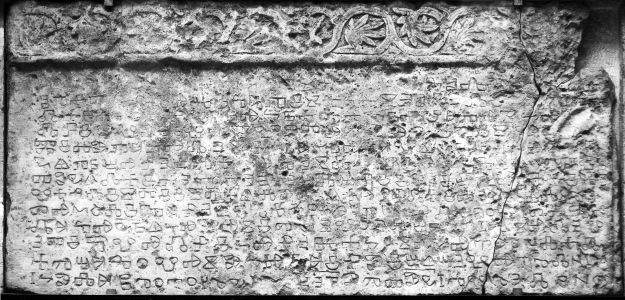Langage croate datant de l'an 1100.